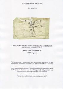 SWM2 1871 Rangoon