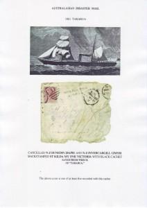 SWM2 1881 Tararua a