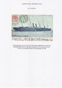 SWM2 1905 Orizaba reverse