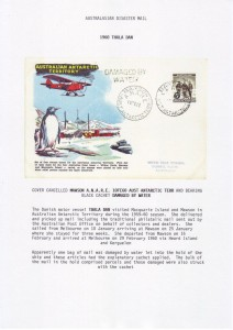 SWM4 1960 Thala Dan